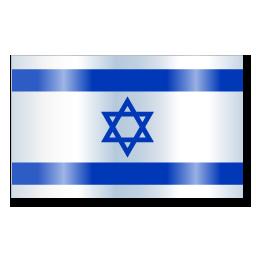 """ישראלים בחו""""ל"""